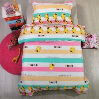 Lenjerie de pat pentru copii, multicolora, girafa