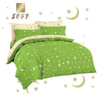 Lenjerii de pat 7 piese verde crud stelute semiluna