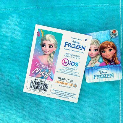 Prosop plaja copii Frozen 2