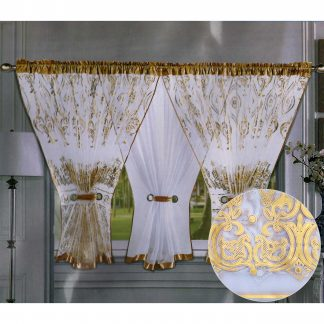 Perdele gata facute 400 cm x 150 cm, caramel auriu