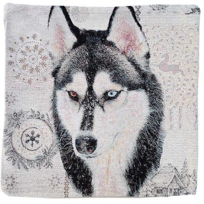 Fete de perne decorative husky