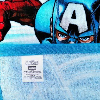 Prosoape de baie, Marvel Avengers, 100% bumbac